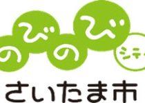 nobinobi_logo